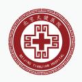 林洪生工作室挂号app官方下载 v1.0.0
