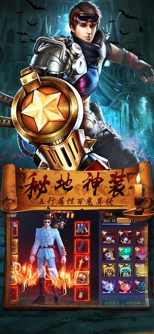 古墓大冒险游戏官方正版下载图2: