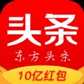 东方头条官网ios版下载 v2.2.7