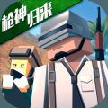 像素荒野大逃杀游戏安卓最新版下载 v1.0.0