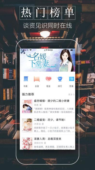 时间小说最新版app下载图3:
