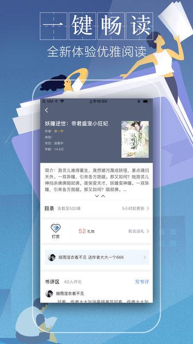 时间小说最新版app下载图片1