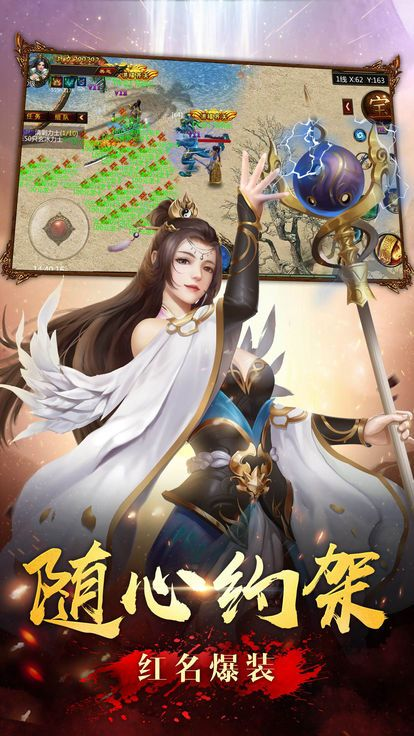 大荒传奇online手游官方正版下载图3: