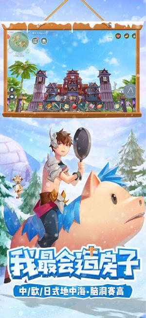 创造与魔法官方ios苹果版手机游戏下载图3: