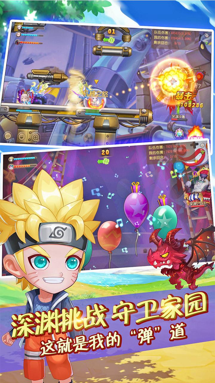 弹弹岛2游戏官网图1: