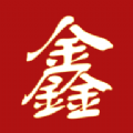 鑫鑫�J�O果ios版入口地址分享 v1.1.20