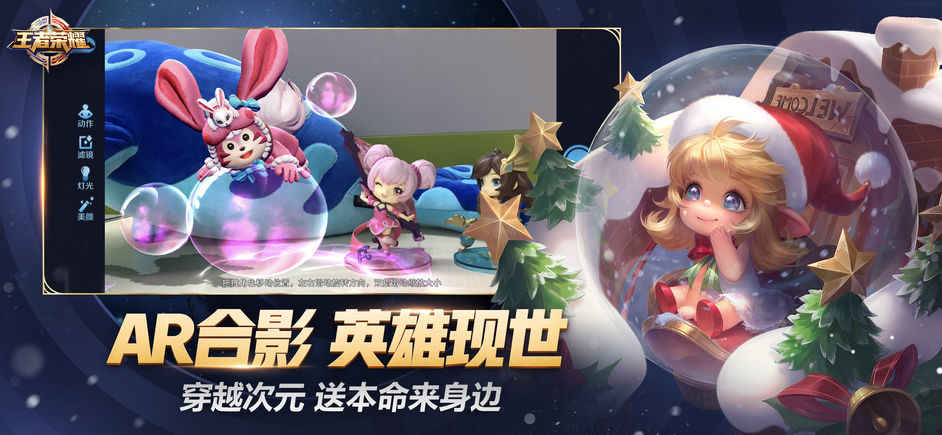 王者荣耀2019新英雄皮肤官方最新版图3: