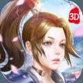 仙之侠道官网版手游 v1.0.0