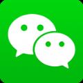 微信7.0.1版本