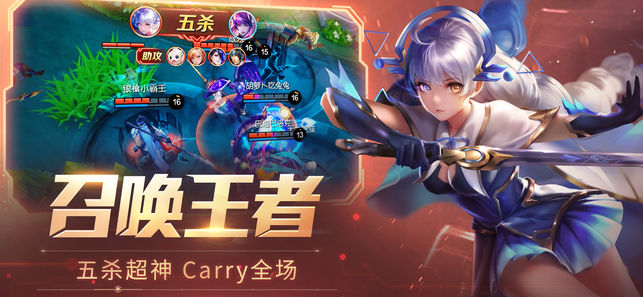 时空召唤qq版最新手游下载图2: