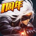 MG游戏阿拉德之怒官方网站下载 v1.24.1.126094