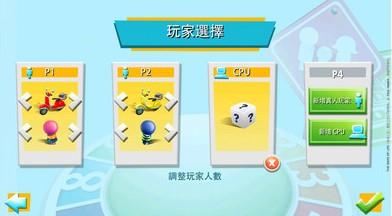 游戏人生官方安卓版下载图2: