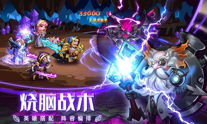 放置奇兵之冒险手游官方下载应用宝版本图2: