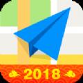 高德地图2019新版本app下载客户端 v8.75.1.2600
