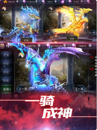 红海行动官方网站下载游戏图4: