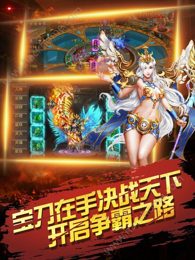 霸王攻城官网手机游戏下载图2: