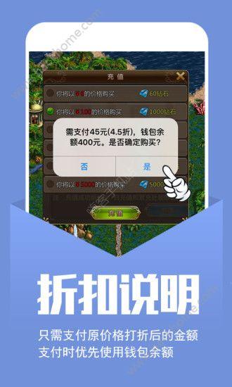 小7手游平台安卓版app下载图3: