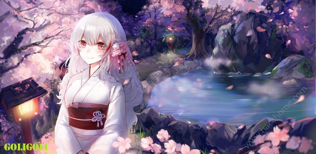 樱梦游戏安卓最新版图1: