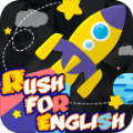 星領跑英語