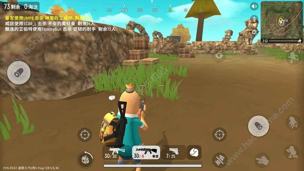 香肠派对大逃杀游戏ios苹果版下载图片3
