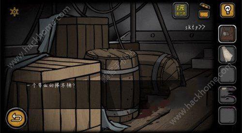 诡船谜案攻略大全 全剧情图文通关总汇[多图]图片23
