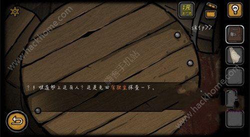 诡船谜案攻略大全 全剧情图文通关总汇[多图]图片24