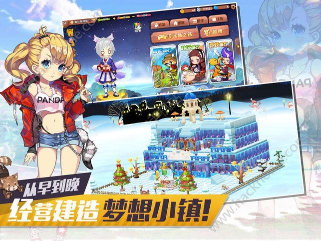 少女冒险世界游戏官方网站下载图2: