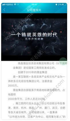 全民影视官方app下载手机版图4: