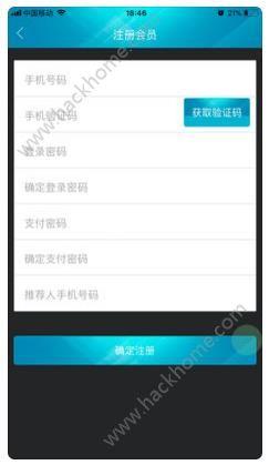 全民影视官方app下载手机版图2: