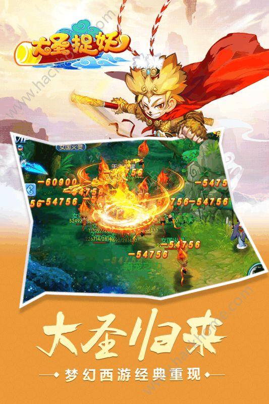 决战枭雄手游官网安卓版图2: