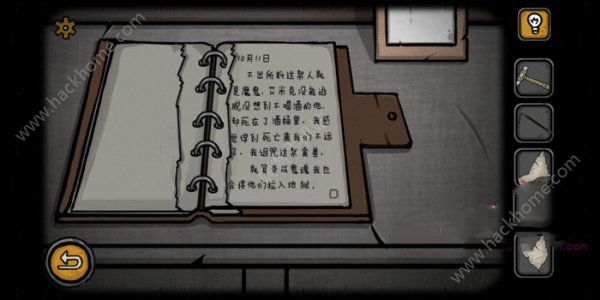 诡船谜案攻略大全 全剧情图文通关总汇[多图]图片39