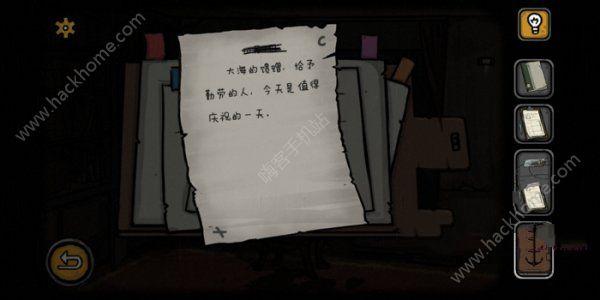 诡船谜案攻略大全 全剧情图文通关总汇[多图]图片99