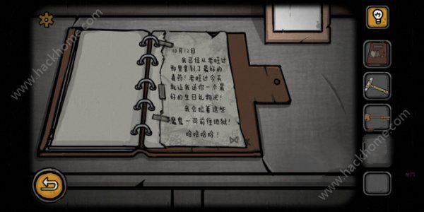 诡船谜案攻略大全 全剧情图文通关总汇[多图]图片53