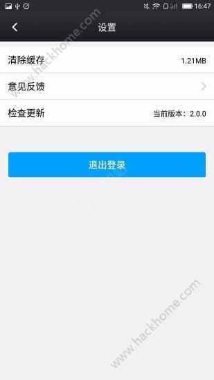 鑫考学生成绩查询网址2019入口分享官方下载图2:
