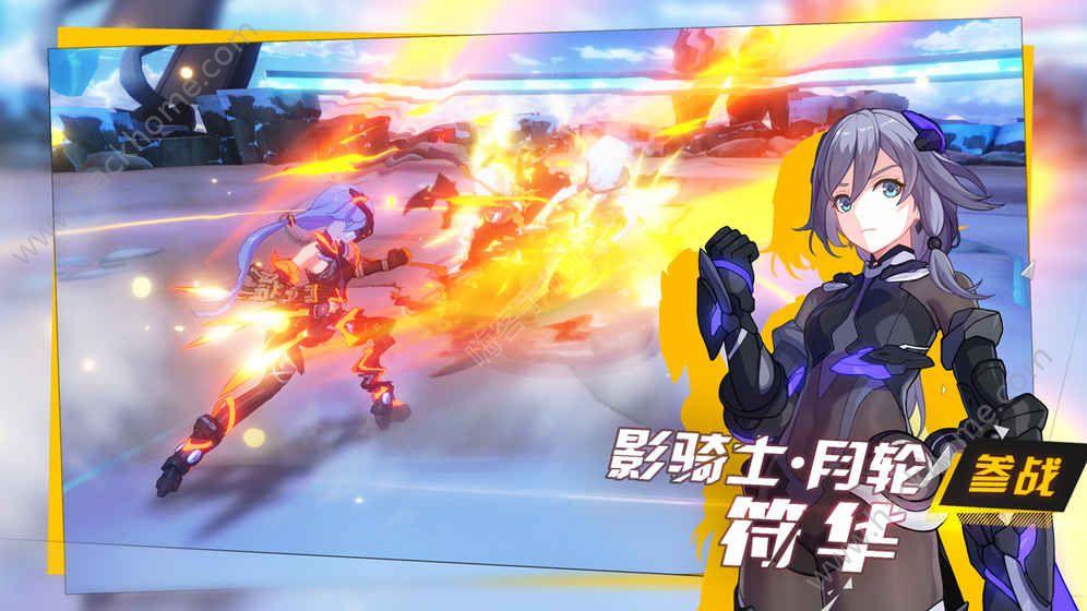 崩坏32.1.1下载新春狂欢最新版本图5: