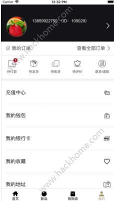 梦源商城app官方手机版下载图1: