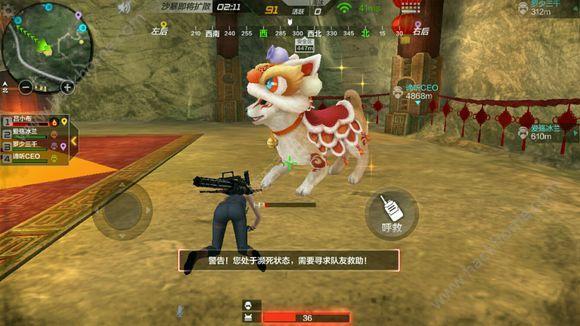 穿越火线枪战王者年兽在哪 年兽模式攻略[多图]图片4