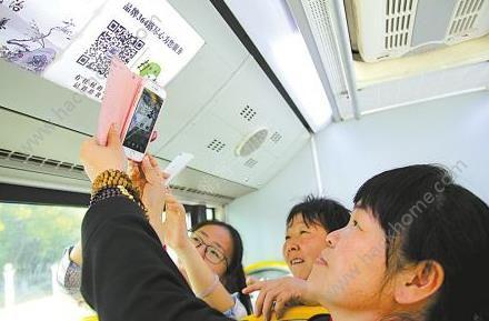 微信一分钱刷公交怎么弄?腾讯乘车码只要1分钱是真的吗[多图]图片3