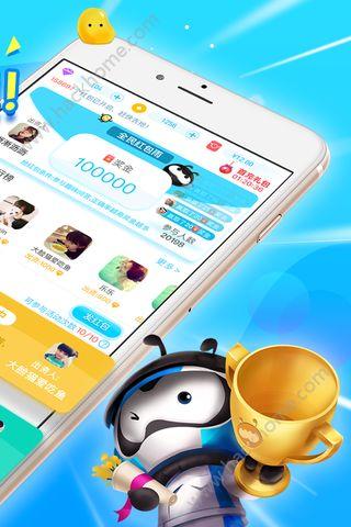 派派老版本6.0.015官方app下载安装图2: