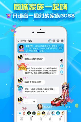 派派老版本6.0.015官方app下载安装图片2