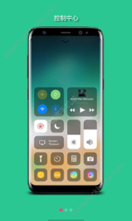 安卓变苹果X控制中心系统软件下载图片1