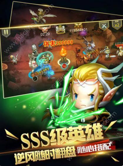 塔防护卫队手机游戏官方网站图片1