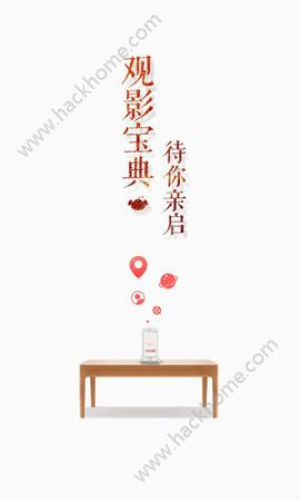思古影视最新版地址v.sigu.me入口图3: