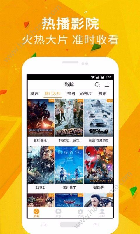 田七剧场最新版app下载地址图片1