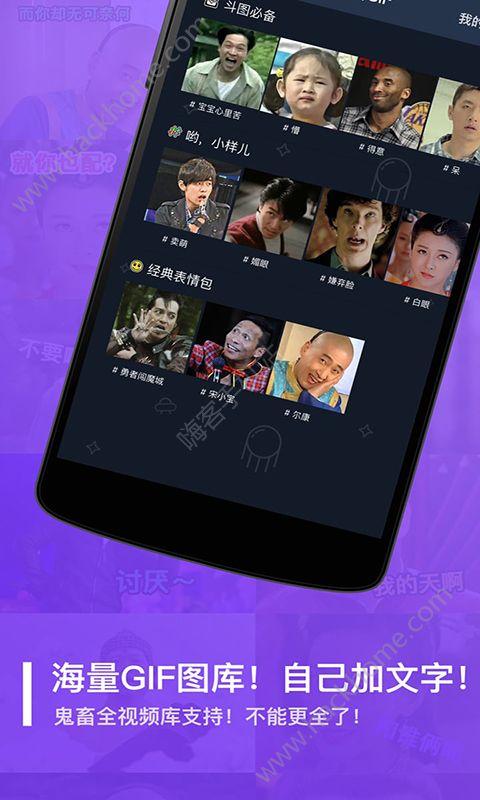 旅行语音包app手机版官方下载图2: