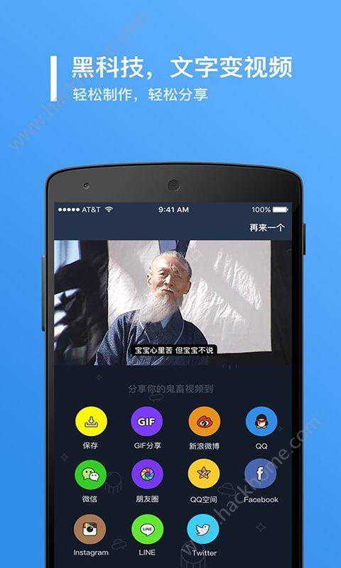 旅行语音包app手机版官方下载图1: