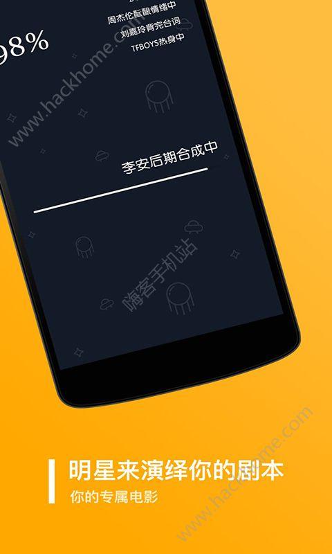 旅行语音包app手机版官方下载图3: