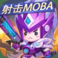 4399小小突击队手游官方网站 v2.4.4