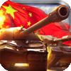 坦克大作戰聯盟官網