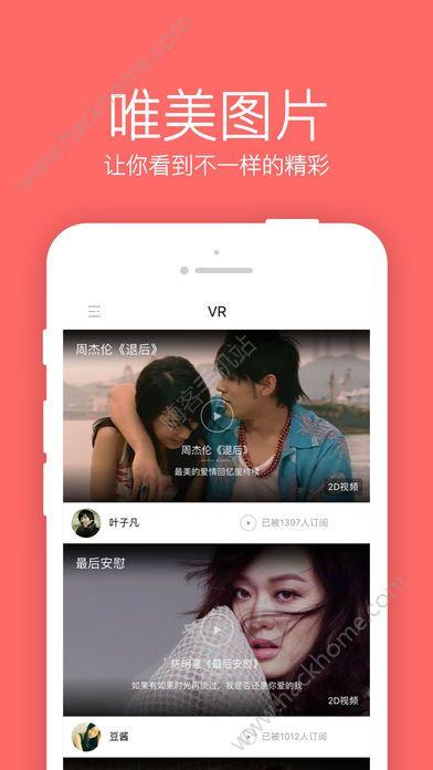 原创美图手机版app软件图片1
